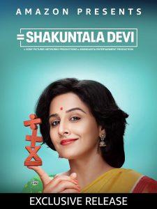 Shakuntala Devi (Latest Bollywood Movies On Amazon Prime, Netflix, And Hotstar)