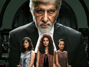 Pink movie image (Bollywood movies based on friendship)