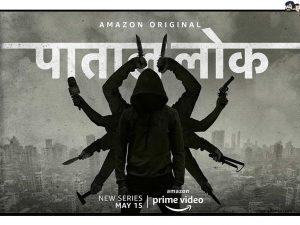 Paatal Lok image (best Hindi web series)