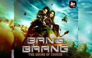 Bang Bang (Streaming January 2021)